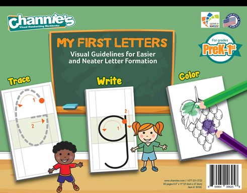 My First Letters from Channie's Visual Handwriting & Math Workbooks - PreK through First workbook for easier and neater letters | Review by Running With Spears  #hsreviews  #handwriting #visualhandwriting